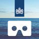 RWS Inspiratie Virtual Reality by Rijksoverheid