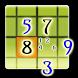 Sudoku Pro 2016