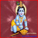 Krishna Janmashtami 2017 Image by artinfoapps