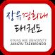 장유경희대태권도 by app5team