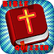 Bible Quizzer Free by Edvillah Apps Inc.