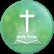 Daily Bible Verse by yejeka