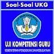 Soal Uji Kompetensi Guru (UKG) by KieAr App