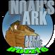 Puzzle kebraKoko Noah's Ark by Owpoga.com
