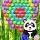Panda Bubble by Bubble Paradise Studio
