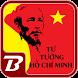 Tu tuong Ho Chi Minh by Giáo dục phổ thông