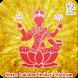 Shree Lakshmi Hridaya Stotram by SSJ Productions