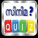 Malayalam Movie Quiz - സിനിമ ? by GameZone Apps