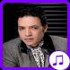 Songs of Tarek Sheikh by devappmu