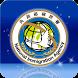 (需授權使用)移民署-晶片居留證查詢APP by 內政部移民署 (National Immigration Agency Taiwan)
