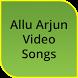 Allu Arjun Video Songs by LNK APPS