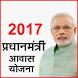 Pradhan Mantri Awas Yojna by Kampuzz