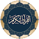 Quran for Android by quran.com