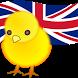 Английский детям: учим слова by tmkDev