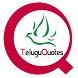 daily telugu quotes by naveengfx