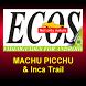 MACHU PICCHU / Cammino Inca 2 by WOC - Multimedia