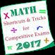 Math Shortcuts Tricks All Exam