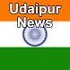 Udaipur News by AllMyIndianNews