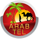 Arab Tel Dialer by Mir Technologies Limited