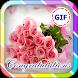 Congratulation GIF by Turbo Tec