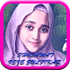 Sholawat Veve Zulfikar Terbaru by Twin Sister Media