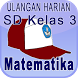 Bank Soal SD Kls 3 Matematika by Bank Soal Mobile