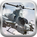Helicopter Flight Simulator 3D by Lingo Games