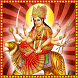 Sri Durga Ashtothram by Madsuresh