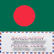 BANGLADESH POSTAL CODE by rainbow works
