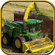 Forage Combine Harvester Sim by RG Games