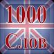 1000 Английских Слов Виджет by Get Smarter