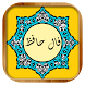 فال حافظ با تعبیر by bita salehi