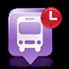 Транспорт Иркутской области by Проект Bus62