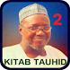 Sheikh Ja'afar Kitab Tauhid 2 by KareemTKB