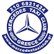 Mercedes Taxi Club by Olympic AppBuilder