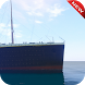 Titanic Simulator 2017