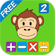 Kids ~ Primary School Maths V2 (Unreleased) by Brainy Ape Studio LLP
