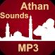 Athan mp3