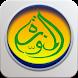 ALMunawwarah by KREATIF APPS SDN BHD