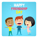 Friendship Day Greetings 2017