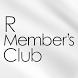 R-Member's Clubアプリ