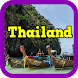 Booking Thailand Hotels โรงแรมในไทย by travelfuntimes