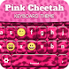 Pink Cheetah Keyboard Theme by Thalia Ultimate Photo Editing