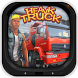 Heavy Truck 3D Cargo Delivery by VascoGames