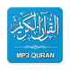 Full Quran mp3 ( Offline ) Without Internet