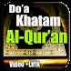 Doa Khatam Qur'an Arab dan Latin