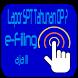 DJP Online & e-Filing Pajak by JKT.Dev77