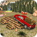 Traffic parking truck race: riding games