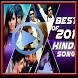 Hindi Songs 2018 by El Mehdi Dev
