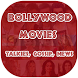 Hindi Movies Talkies by Bhittani Applications